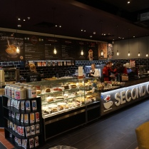 Second Cup Meadowhall 2